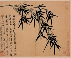 East Asian artists have traditionally applied ink using a ________.